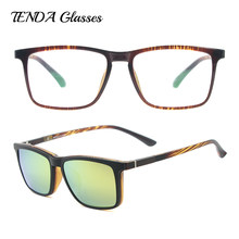Men Square Polarized Clip On Sunglasses Fashion Lightweight Flexible TR90 Vintage Glasses Frames For Degree Lenses