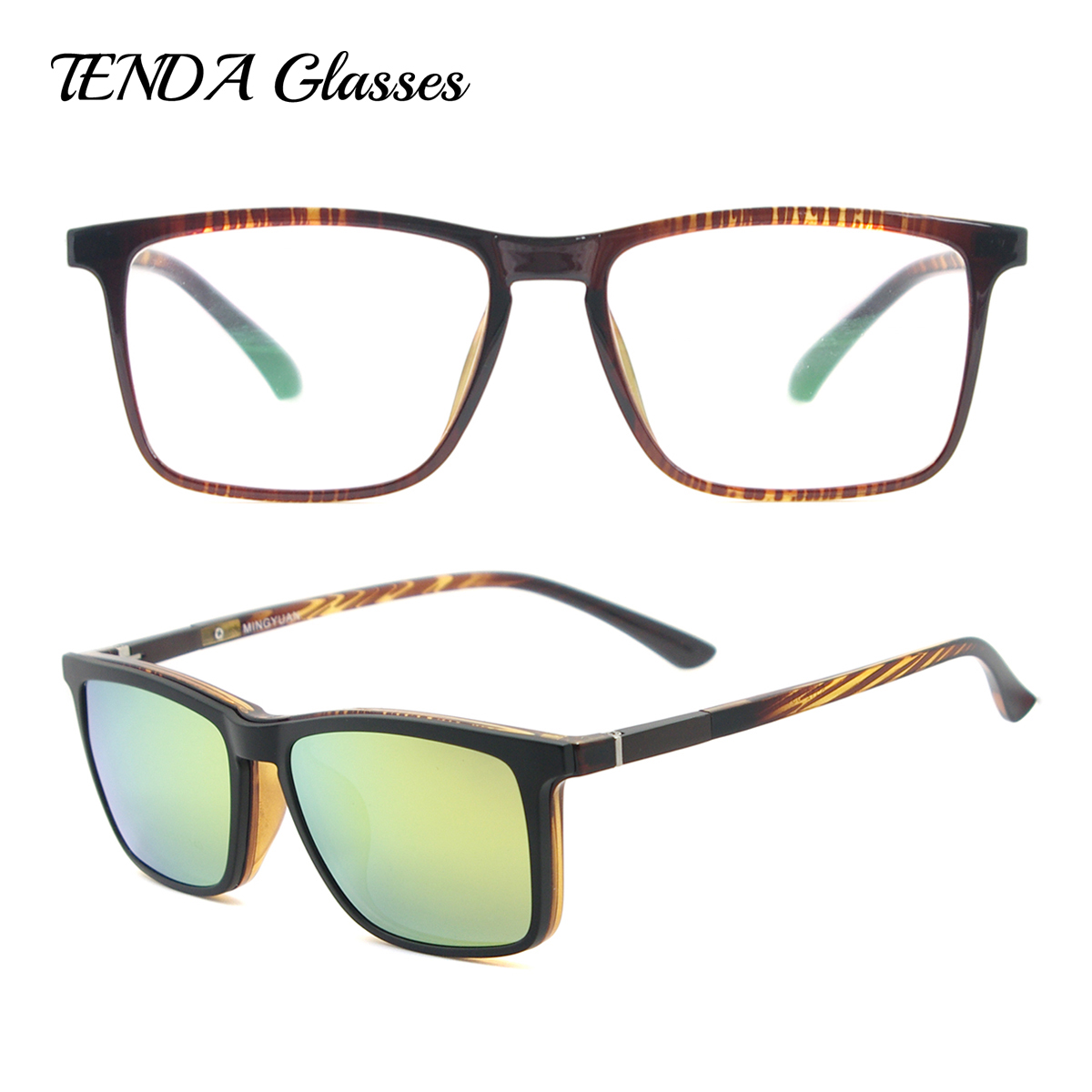 Men Big Square Spectacles Fashion Ultra Light Flexible