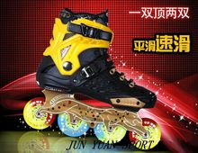 Free shipping roller skates frame speed skates frame two-function 255mm 3×90 3×100 3×110 4x80mm
