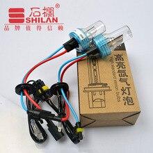 цена на 2PCS HID Xenon bulb 35W H1,H3,H7,H11,HB3,HB4,H4 Bi-Xenon fast Start anti-UV super brightest car headlight 3000K 4300K 6000K