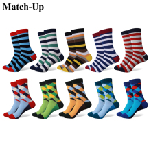 Match-Up Men's With colorful argyle stripes combed Cotton socks 10 Pairs/lot