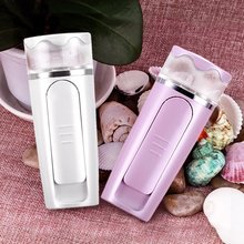 Nano Spray Water Meter Portable Beauty Equipment Facial Moisturizing Steam Face Charging Treasure