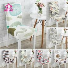 Modern Print Chair Cover Dining Stretch Chair Case Spandex Elastic Sofa Car Kitchen Seat Cover Wedding Banquet Chair Cover YZT02(China)