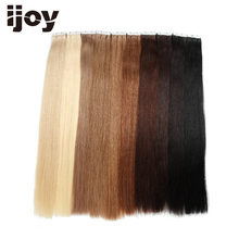 IJOY 18 Inch Tape In Human Hair Extensions 20pcs/pack Brazilian Straight Remy On Adhesive Invisible PU Weft Extension 10 Color(China)