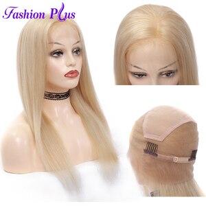 Image 2 - Tam sırma insan saçı Peruk Ön Koparıp 613 sarışın Brezilyalı Remy Saç Peruk kadın peruk Peruk 14 24 Olabilir özelleştirilmiş