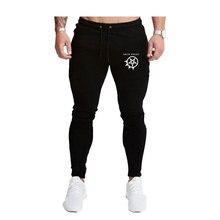 купить!  Осень зима мужские случайные брюки Jogger мужские брюки брюки хип-хоп бегунов брюки мужские бегунов  Лу�
