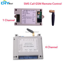 2G Network 1/4 Relay Module with Case SMS Call GSM Remote Control Switch SIM800C STM32F103CBT6 for Greenhouse Oxygen Pump
