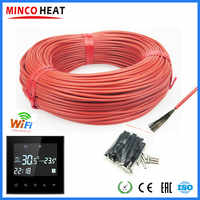 220V Can Choose Wifi App Control Infrared Warm Floor Heating System Underfloor Tile Carbon Fiber Heating Cable With Thermostat