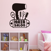 Saç Kurutma Makas Tarak Ayna Vinil Duvar Sticker Saç Salon Dükkan Için Yeni Moda Duvar Çıkartmaları Duvar Dekor
