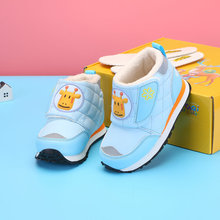 Children favourite boots very cute lovely sky-blue color with giraffe animal design on upper thick hot foam lining water-proof