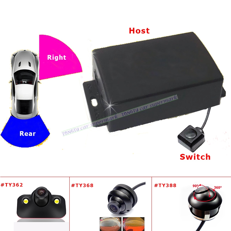 DC 12V Two Way Car Camera Video Swicth Box Automatic Switch Control rear/side/ front view cameras 180 degree camera for monitor