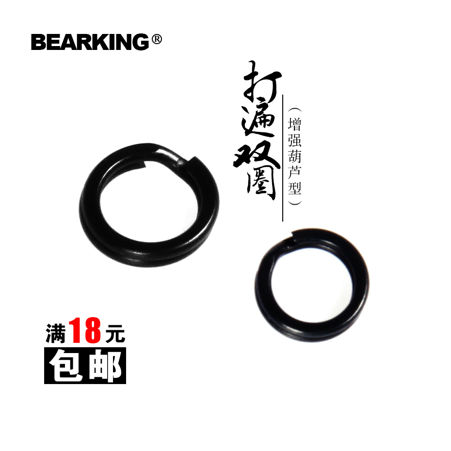 100-pcs-ew-chegada-bearking-preto-classico-quase-cor-branca-anel-de-divisao-de-pesca-conector-marca-peixe-ganchos-hot-modelo-de-isca-2017