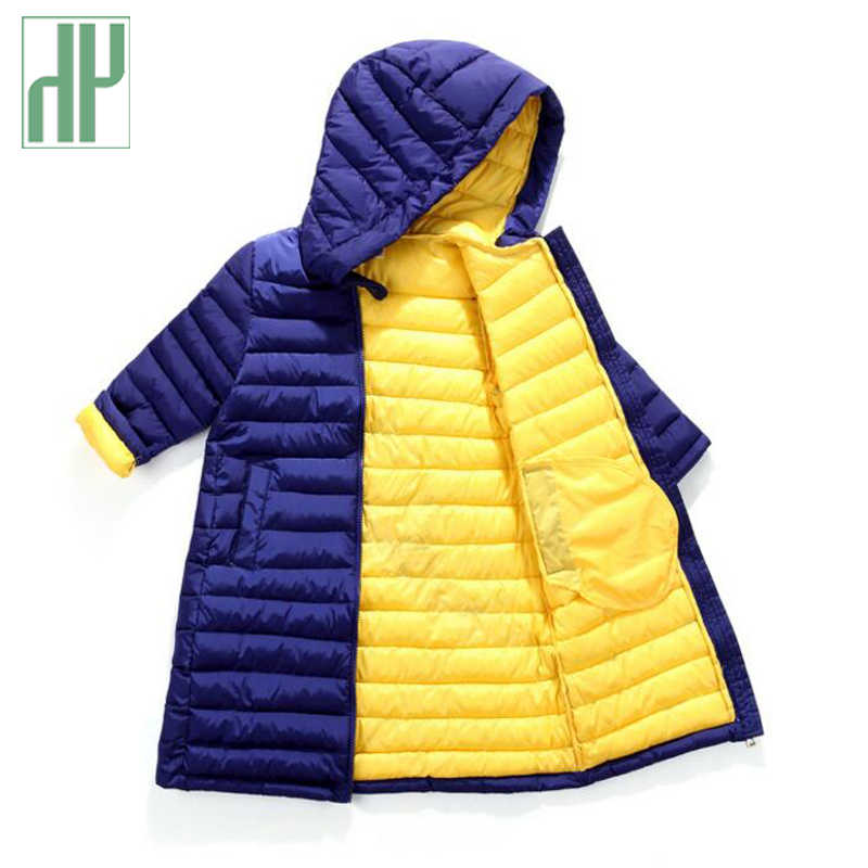 HH Children's winter jackets for boys long jacket duck down Padded girls jacket kids parka Warm hooded Outerwears snow wear