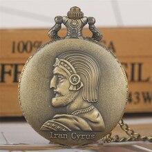 Iran Cyrus сувенир карманные бронзовые часы ожерелье цепь полный часы-кулон с крышкой брелок цепочка старомодные карманные часы для мужчин и женщин