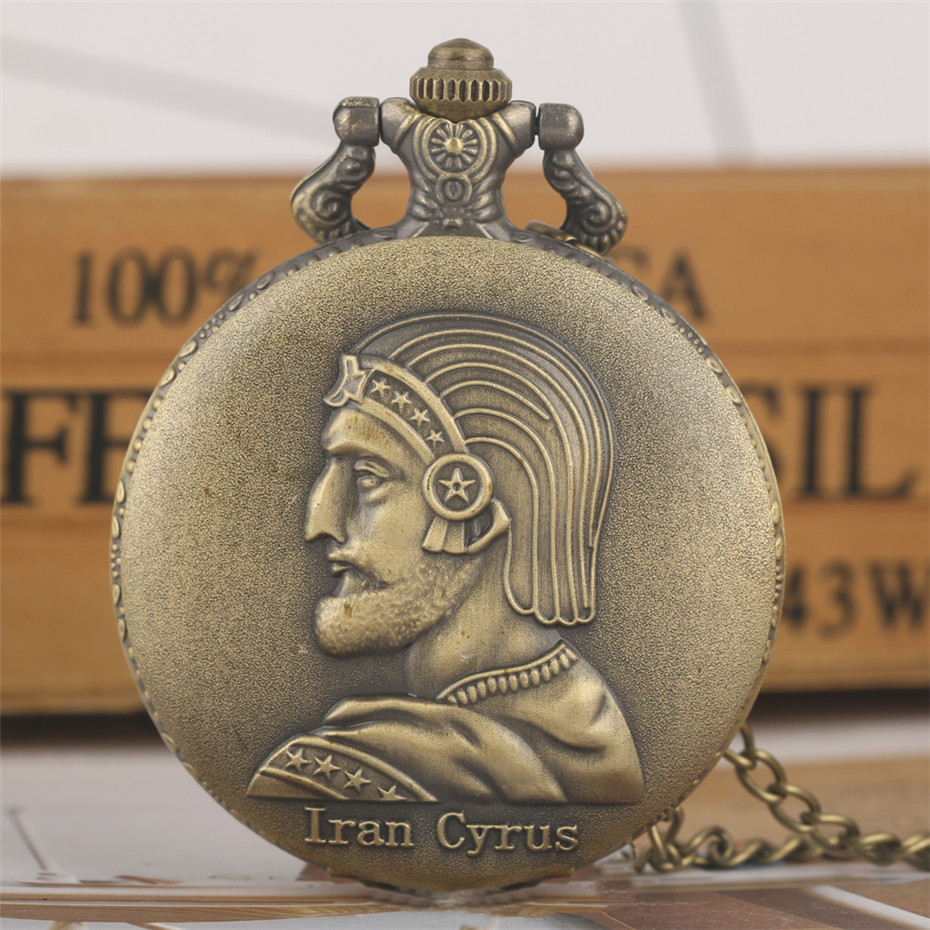 Iran Cyrus Souvenir Pocket Watch Bronze Necklace Chain Full Hunter Pendant Fob Chain Old Fashioned Pocket Clock For Men Women