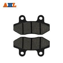AHL передние и задние тормозные колодки для HYOSUNG GT125 RX125 RT125 GV125 GT250R GV250 RX400 GT650 GT650R GT650S мотоциклетные тормозные колодки