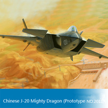 Trumpeter 1/72 Scale PLA J-20 Mighty Dragon Fighter(Prototype NO.2011) Plastic Assembly Military Models 01665