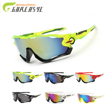 Big lens bike cycle motorcycle sport cycling glasses outdoor multicolor eyewear sunglasses goggles
