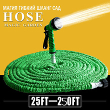 LF85001 25FT-150FT Garden Hose Expandable Magic Flexible Water Hose EU Hose Plastic Hoses Pipe With Spray Gun To Watering