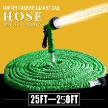 купить LF85001 garden hose expandable magic flexible water car washing hose with 7 function spray nozzle gun to watering 25FT to150FT дешево