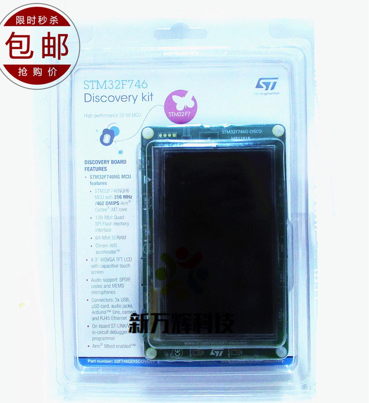 1PCS~5PCS/LOT  STM32F746G-DISCO  STM32F746 Cortex-M7 Development Board