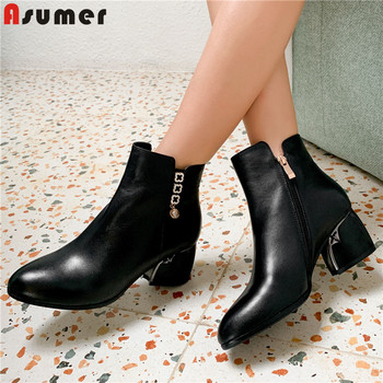 ASUMER big size 34-43 genuine leather boots zip high heels ladies shoes women ankle boots classic autumn winter boots women 2020