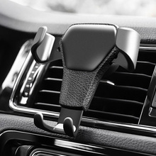 Universal Car Phone Holder For Phone In