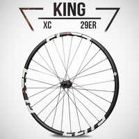 ELITE DT Swiss 240 Series Mountain Bike Carbon Wheel 1310g Only Tubeless Ready XC MTB 29 Wheelset Super Light Weight