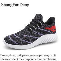 Модная мужская обувь; сетчатые Мужские дышащие Сникеры; обувь для отдыха на шнуровке; теннисные туфли; Новинка; Лидер продаж; мужская повсед