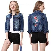 Brand Fashion Jeans Jacket Women 2017 Plus Size Autumn Hand Brush Long Sleeve Stretch Short Denim Jacket Coat