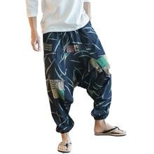 Aladdin Yoga Pants Polyester Full Length Unisex Loose Drop Crotch Floral Yoga Joggers Aladdin Harem Trousers In Yoga Pants 2019