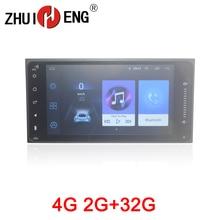 ZHUIHENG 2 din car radio for Toyota Corolla Vios fortuner Hilux camry RAV4 Universal dvd player with 2G+32G 4G internet