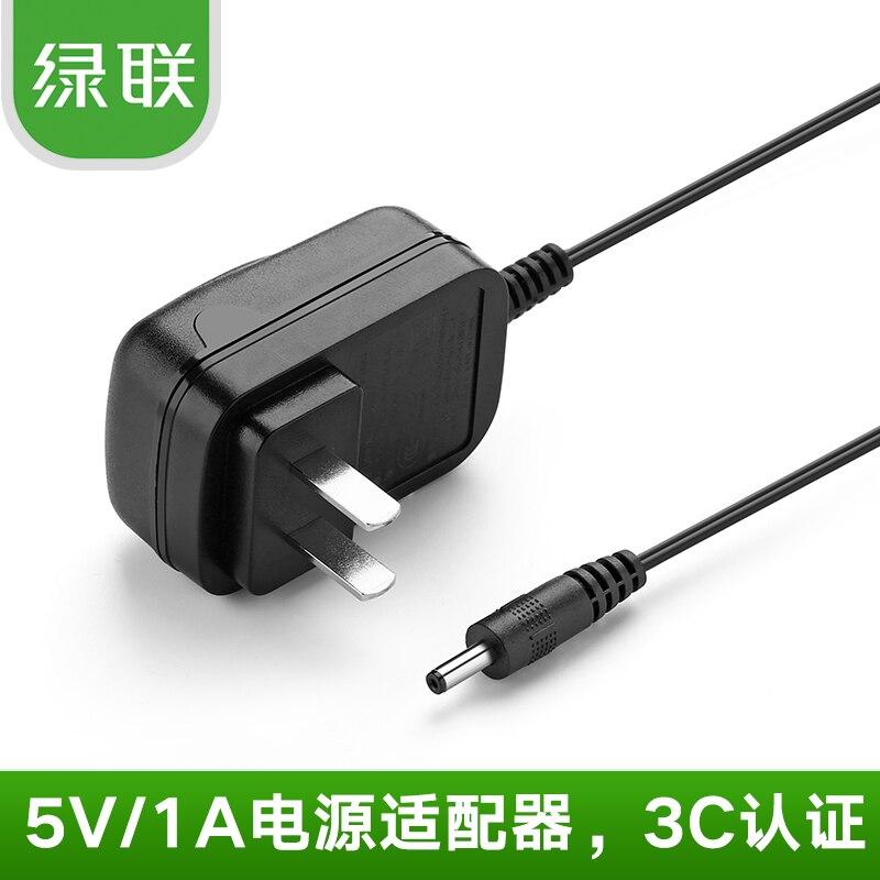 font b UGreen b font 5V1A AC DC Adapter Line DC3 5 1 35M 1