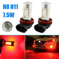 Fit For Auto Accessories Fog Light Bulbs Lens Projector Driving Foglight Lamp LED Accessories H11 H8 12V 7.5W Trim Red Color