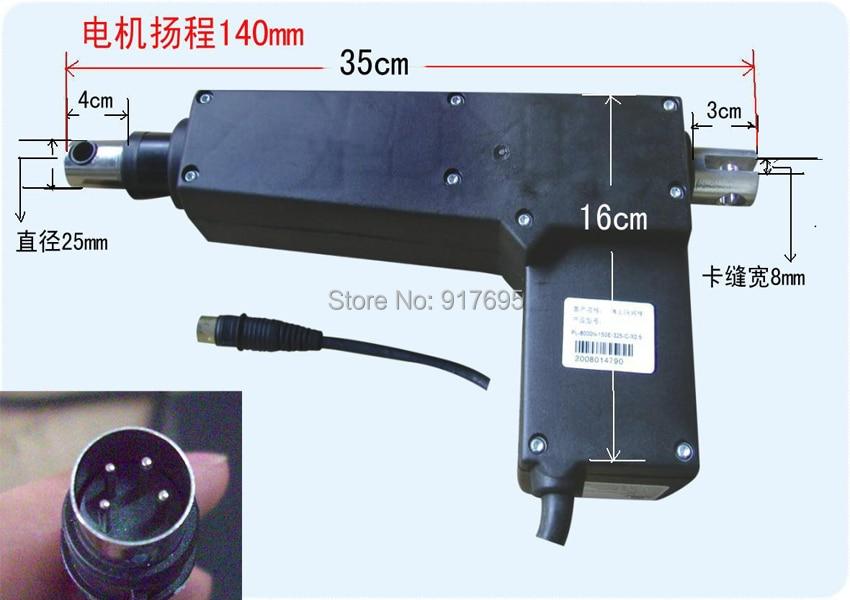 Dental Chair Use MARUTI XYA3 Thrust Motor With 8000N Memory Function