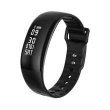 A69 Smart Bluetooth Watch Heart Rate Watch Pedometer Sleep Monitor Sporting Wearable Devices Smartwatch For Android & IOS AU21a