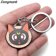 P3793 Dongmanli Anime Sailor Moon Cat Key Holder Cute Enamel Metal Pendant Car Keychain For Rings Gifts