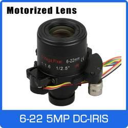 Мотор 5-мегапиксельная с переменным фокусным расстоянием 6-22 мм D14 DC IRIS большие расстояния просмотра с моторизованным зумом и фокус для 1080
