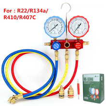Automotive air conditioning coolant refrigerant pressure gauge high and low pressure set for R22/R410/R134a+ quick connect