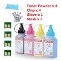 Para HP Q6000 Q6001 Q6002 Q6003 máscara de pó e de luva para HP Color LaserJet 1600 / 2600n / 2605 / CM1015 MFP / CM1017 MFP