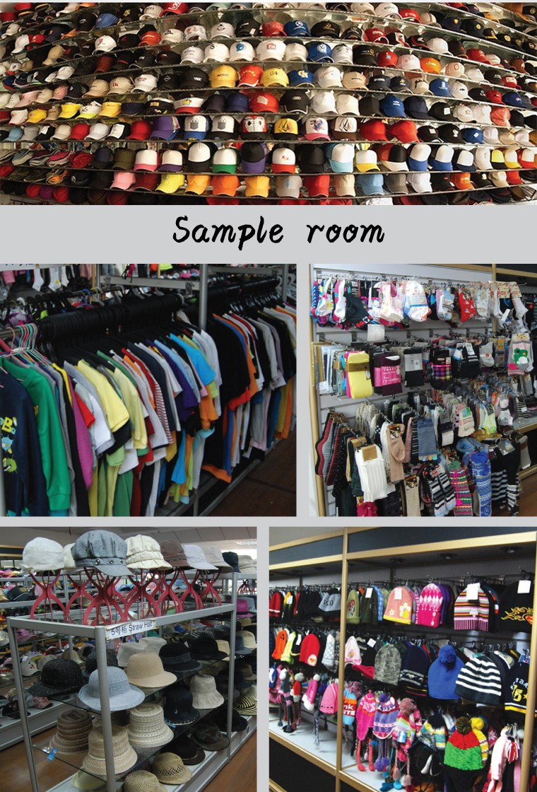 sample-room