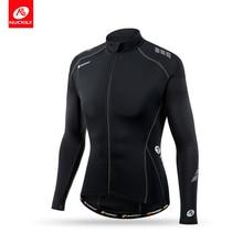 все цены на Nuckily Summer 80% Nylon and 20% Spandex long sleeve Bicycle jersey for men онлайн