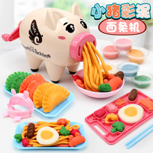 Children's Plasticine Mold Pig Color Mud Pasta Compatible Machine Puzzle 3D Plasticine Tool Set Play House Kitchen Type Clay Toy