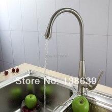 Матовый никель кухня Faucets ванная умывальник миксер затычка шарнир латунь кран, Высокие умывальник миксер кран краны