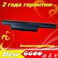 Jigu batería del ordenador portátil para acer aspire 7552g 7741 7741g 7741z TravelMate 5335 5344 5542 5735 5735G 5735Z 5742 5742G 5742Z 5744G