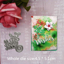 4.5*5.1cm Get Well Soon Metal Cutting Dies Stencils DIY Scrapbooking Album Paper Cards Craft Decoration Embossing New