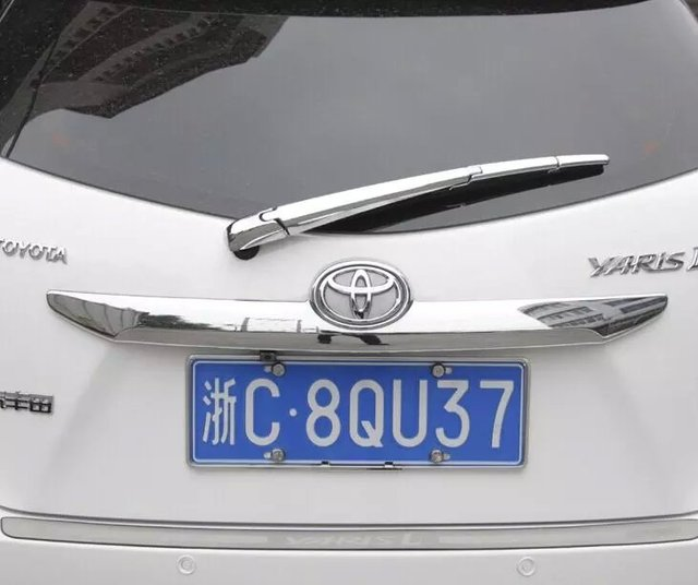 Auto rear door trunk trim, tail door sticker for Toyota Yaris 2014 2015,ABS chrome