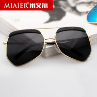 Polarized Sunglasses Sunglasses Drove Men Fashion Grey Ant Trendsetter Sunglasses Color Film New Personality Women Sun