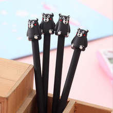 Kawaii black bear Neutral pen kawaii Gel Pen stationery School Supplies Office  writting pens paperlaria