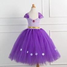 цены на Girls Princess Sofia Tulle Tutu Dress Rapunzel Ball Gown Dresses Kids Halloween Cosplay Costume Children Clothing purple 2-10Yr в интернет-магазинах